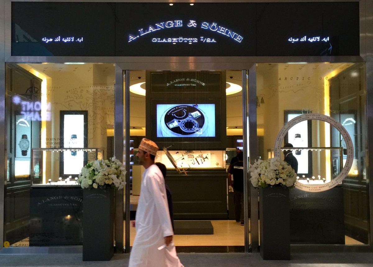 A. Lange & Söhne Store in Dubai