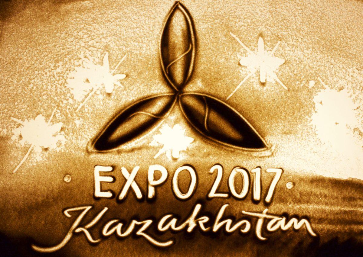 Schlussbild Sandshow für Expo